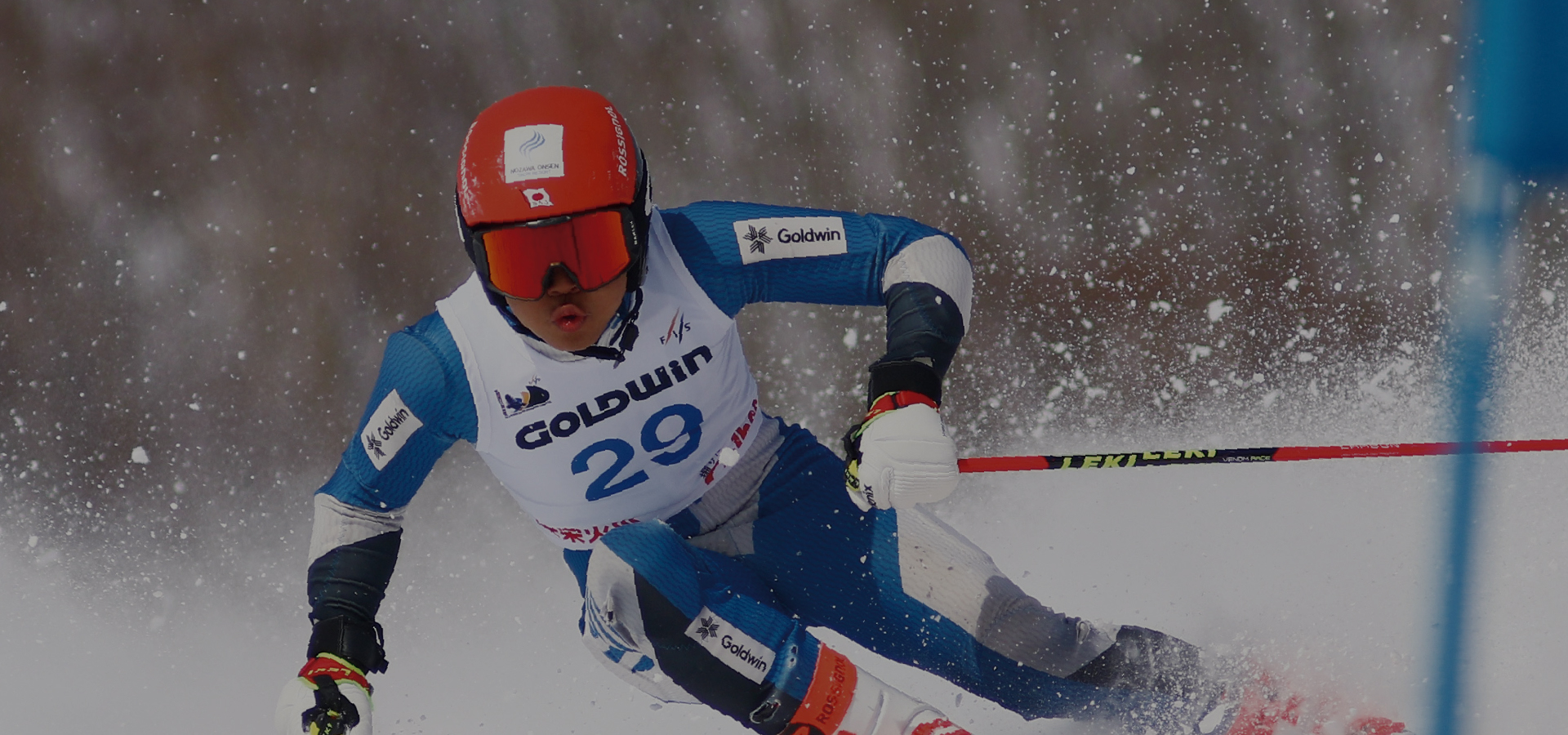 FIS YOUTH JAPAN CUP 2021